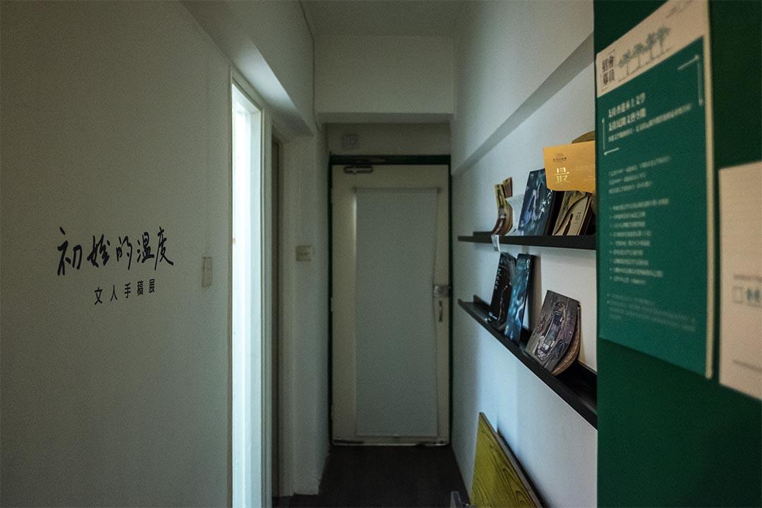 香港文學生活館。