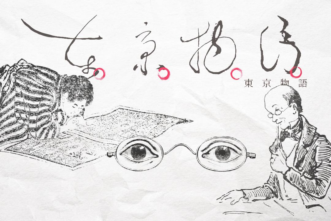 面對出版不景氣,日本出版界如何舊瓶釀新酒?