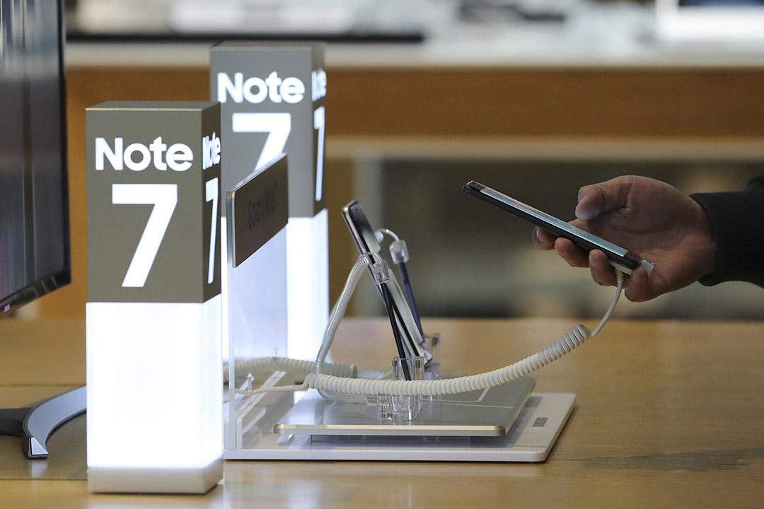 三星停售Galaxy Note 7,並要求用戶關機停用。