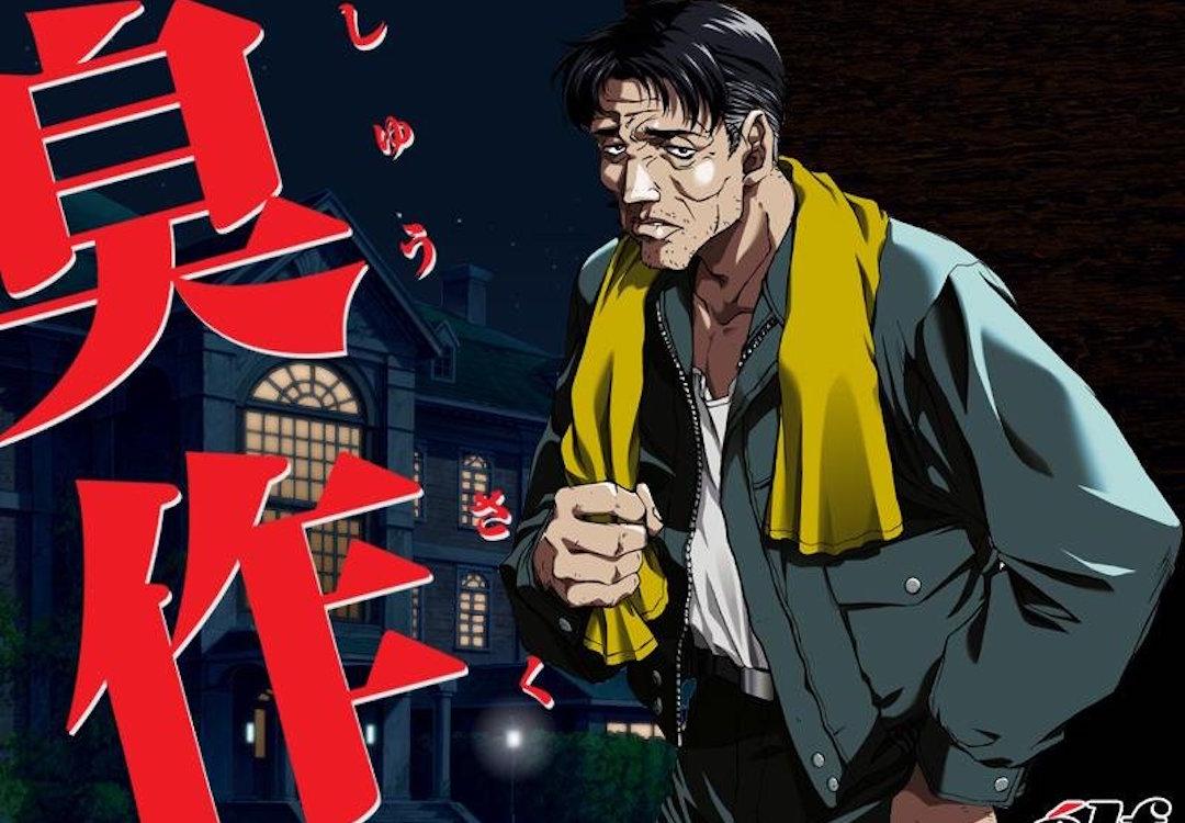 《臭作》系列,較為重口的 H Game,玩家扮演一個管理女子學生宿舍的男子。