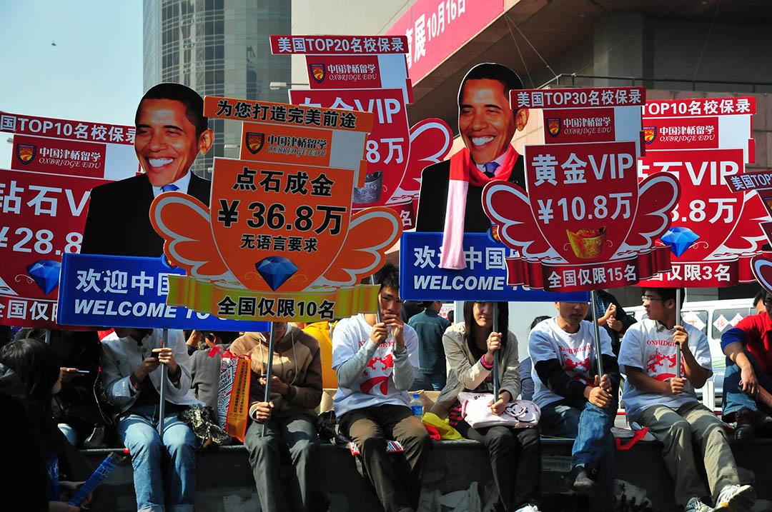2010中國國際教育展,共有30多個國家和地區的500多所海外院校參展。美國參展團在教育展場外打出的奧巴馬歡迎中國留學生的廣告牌。
