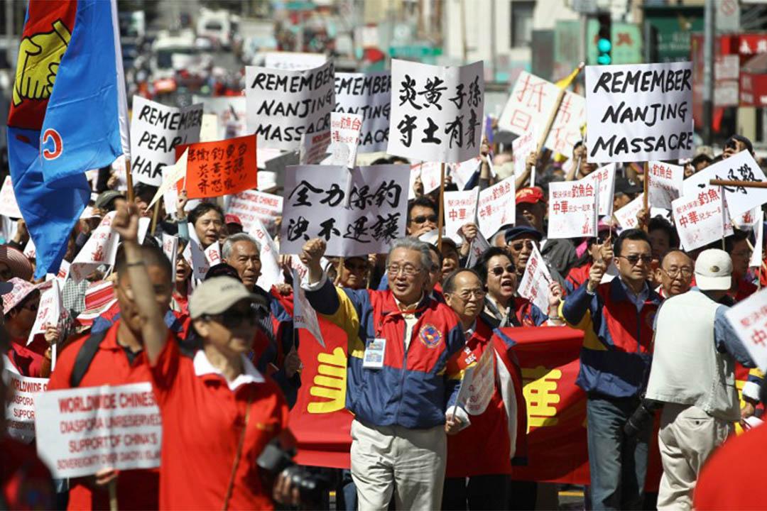 圖為2012年9月15日,美國三藩市,有華人就中日領土主權爭議發起反日遊行。