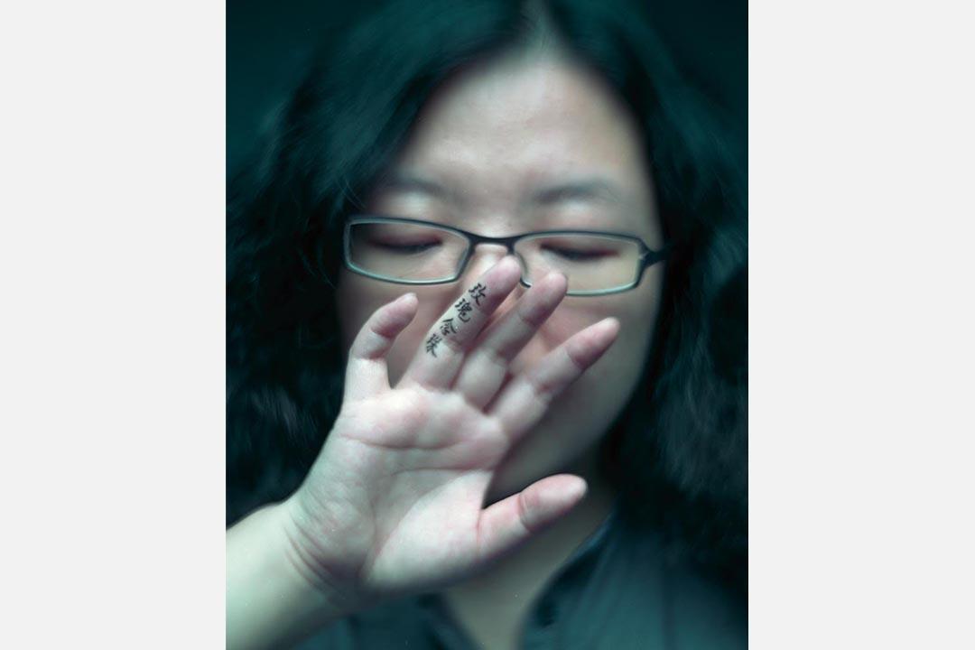 「文學刺青」− 鄧小樺。