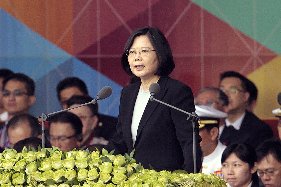台灣總統蔡英文於國慶大典上發表講話。