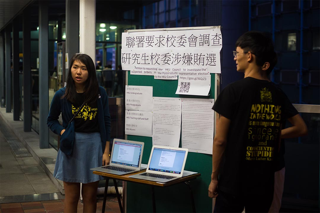 2016年10月28日,港大学生会就朱科微信红包事件发起联署,要求校委会调查。港大学生会会长孙晓岚傍晚负责收集签名。