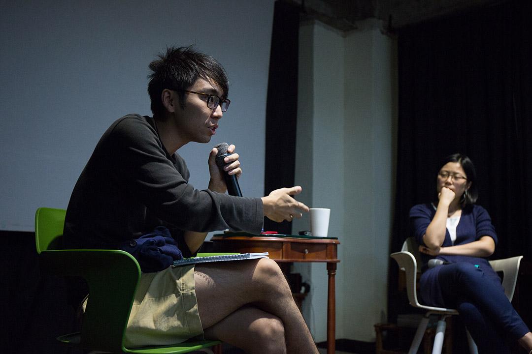 《香港三年》在高雄三餘書店的發表會。