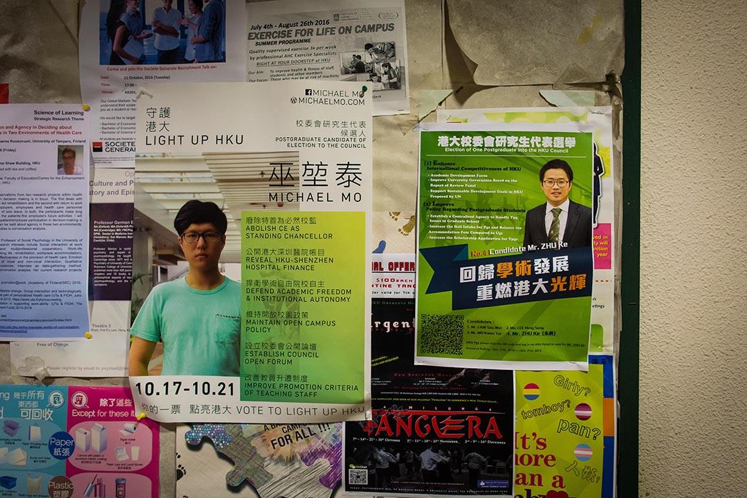 選舉結束後,校園內仍可見到少量參選人的海報。