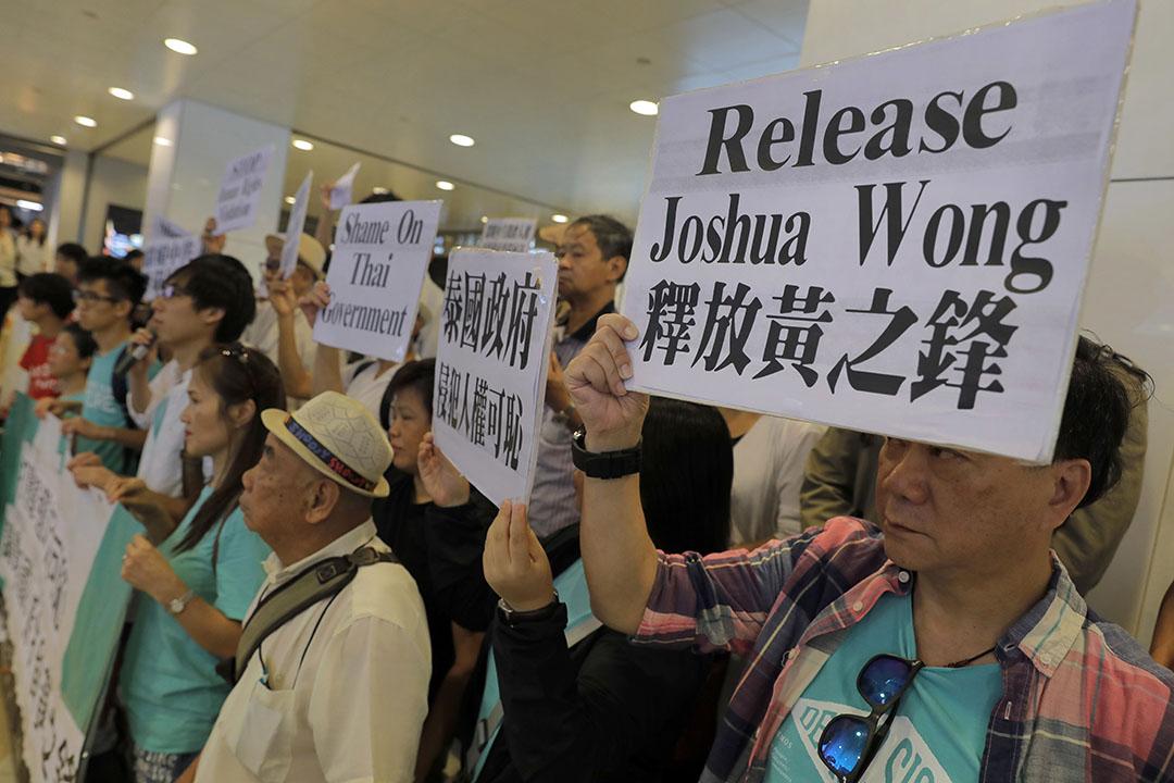 黄之锋被扣留后多个围体赴泰国驻港领事馆示威。
