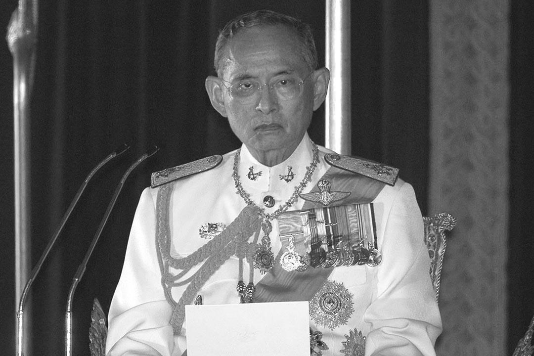 泰王普密蓬。