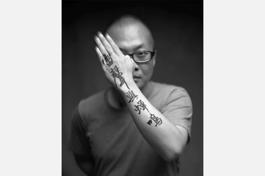 「文學刺青」− 廖偉棠。