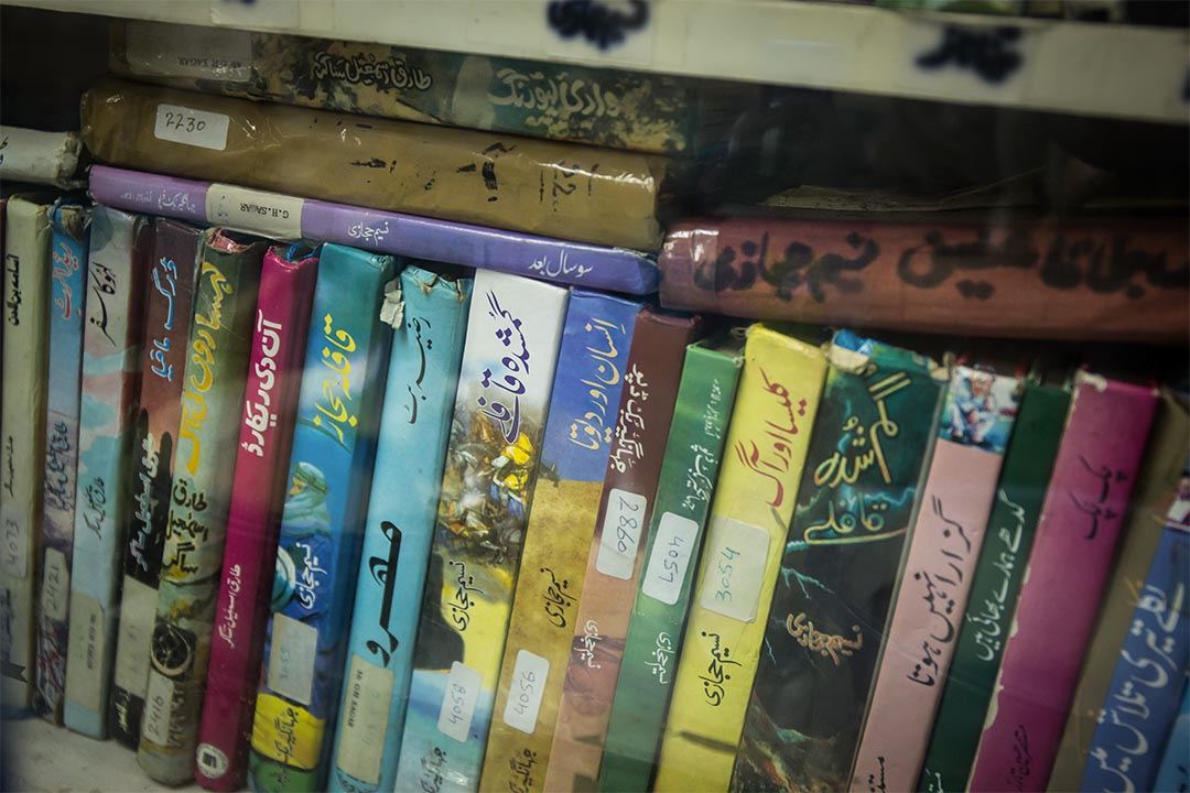Sagar Library內有大量烏都語小說,書上更貼上了索引號,以便查找。