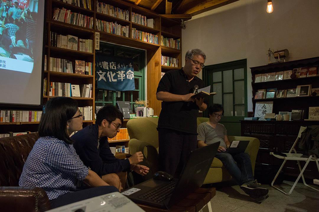 羅永生教授出席《香港三年》在閱樂書店的發表會。