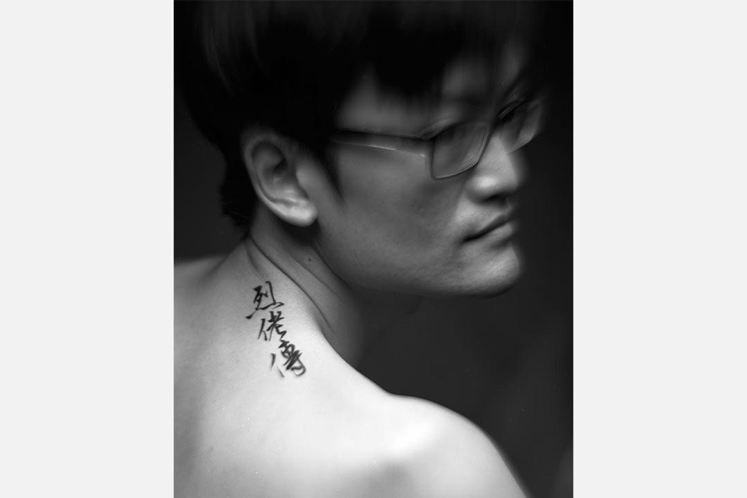 「文學刺青」− 甄拔濤。