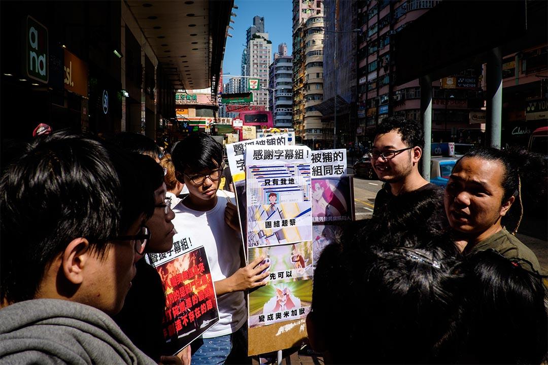 2016年10月15日,香港亦有人發起聲援字幕組的快閃行動。
