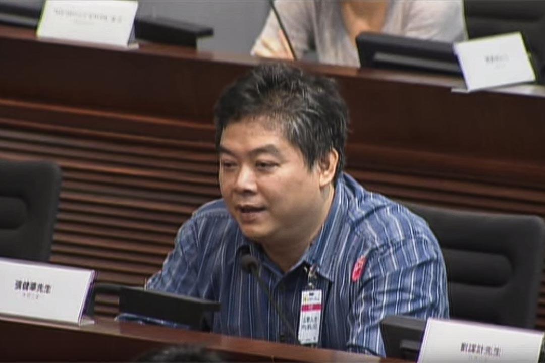張健華出席立法會《2013年(殘疾人士院舍條例)(生效日期)公告》小組委員會會議。