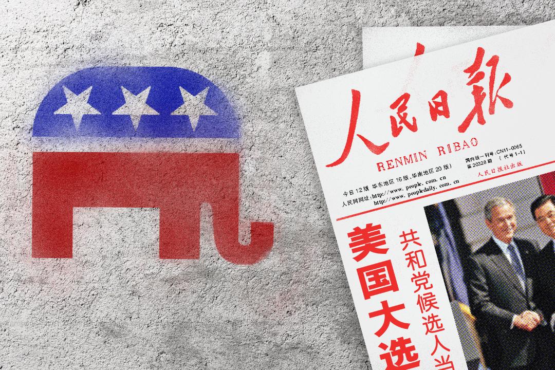 《人民日報》和美國大選。