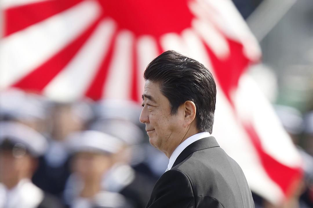 日本首相安倍晉三與美國候任總統特朗普將在11月17日於紐約舉行會面。