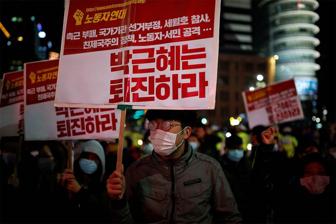 2016年10月29日,南韓首爾,群眾上街抗議,要求朴槿惠下台。