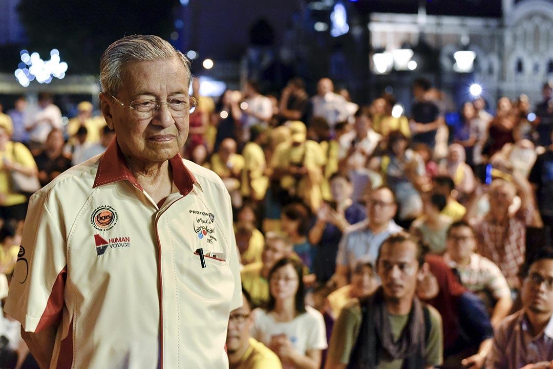 前首相馬哈迪參與「乾淨選舉聯盟」的全國集會。