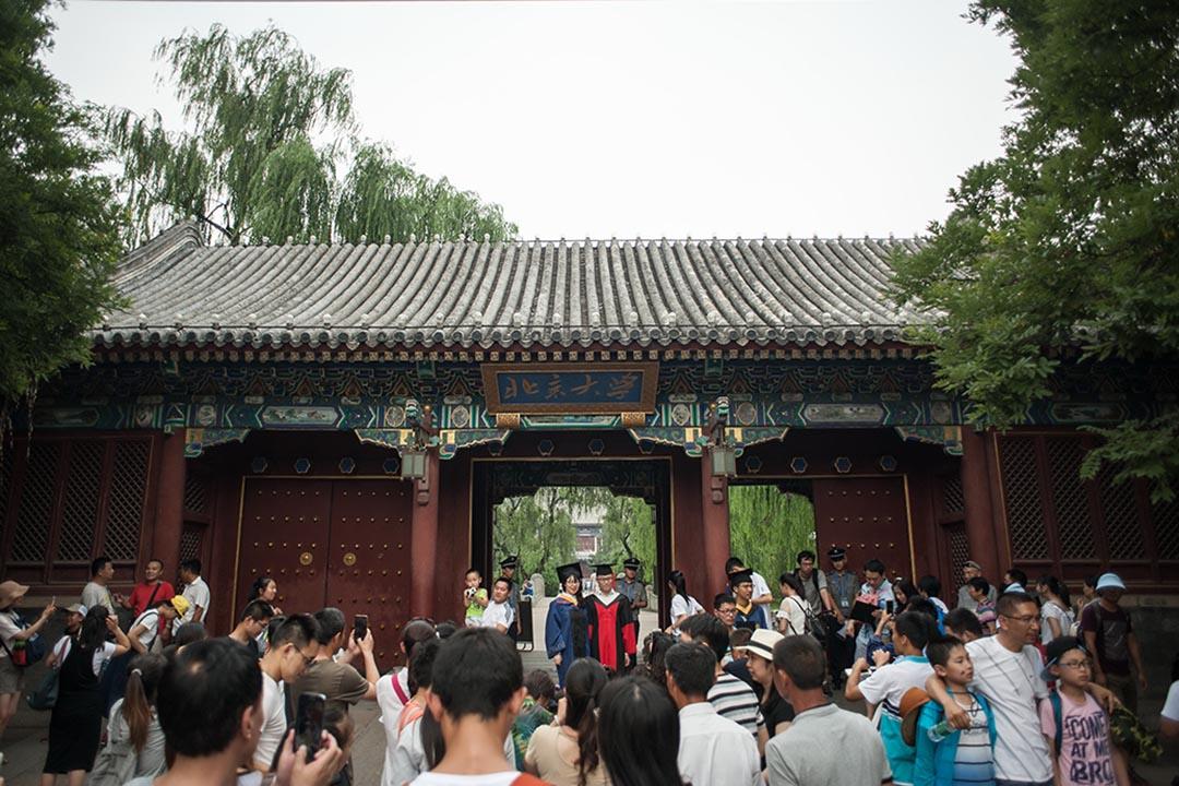 北京大學校門前。