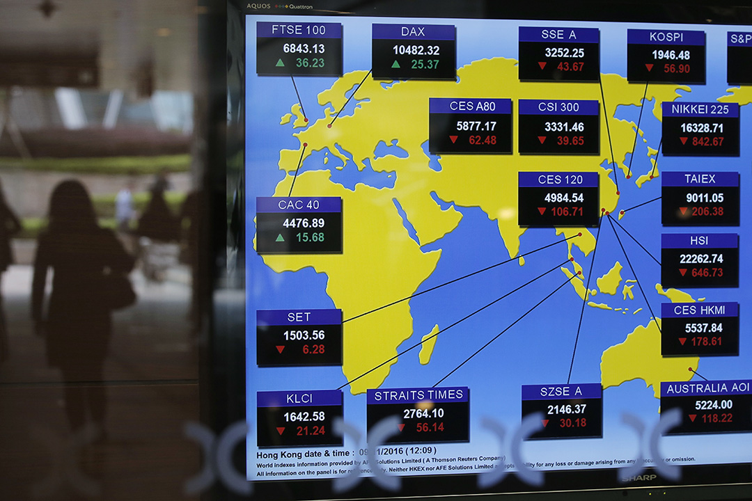2016年11月9日,特朗普領先總統選舉消息引發全球金融市場大幅波動。