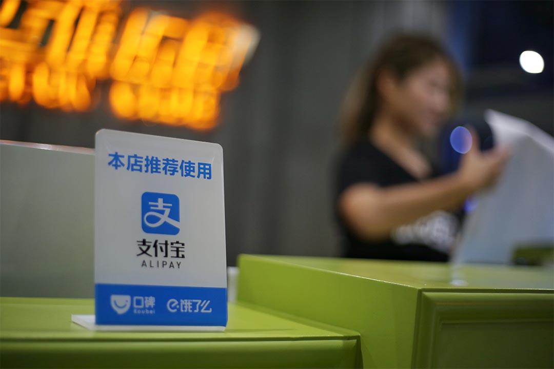 中國的「無現金社會」與「無隱私社會」也許只有一步之遙。 攝:Yang Jie/Imagine China