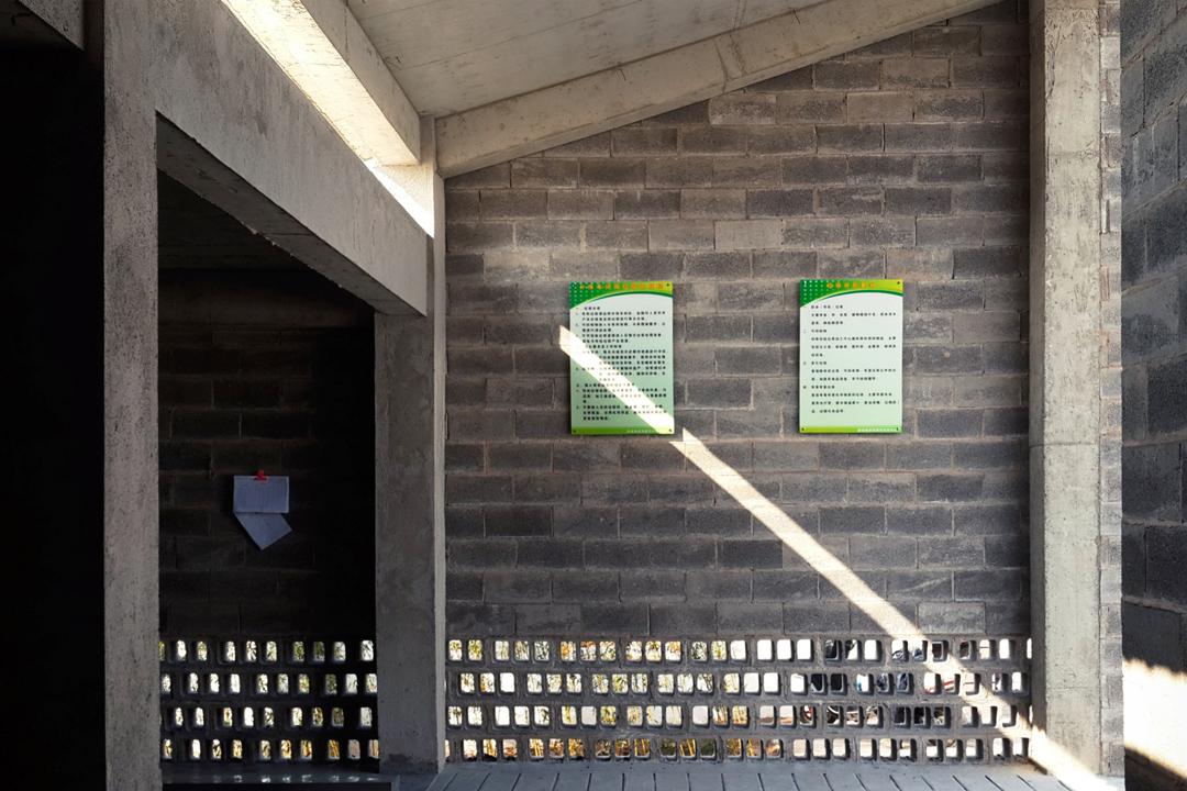 鄣吳鎮垃圾處理站。