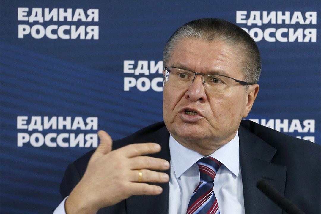 俄羅斯經濟部長Alexei Ulyukayev。