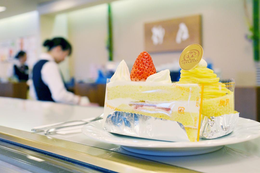 儘管物價不斷上漲,柳月至今仍堅守草莓鮮奶油蛋糕不能超過日幣200圓,媽媽下手才不會心疼。