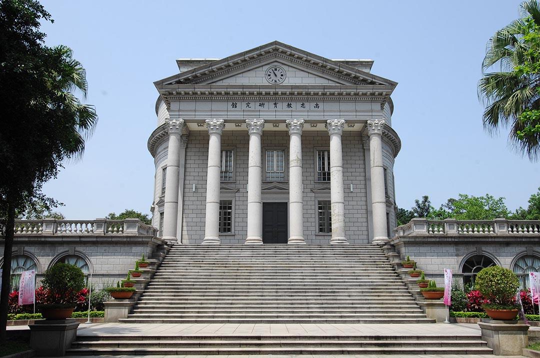圖為大同大學尚志教育紀念館。