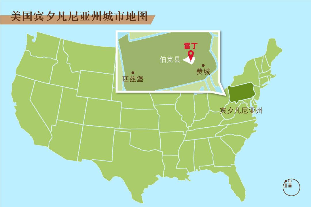 美国宾夕凡尼亚州城市地图