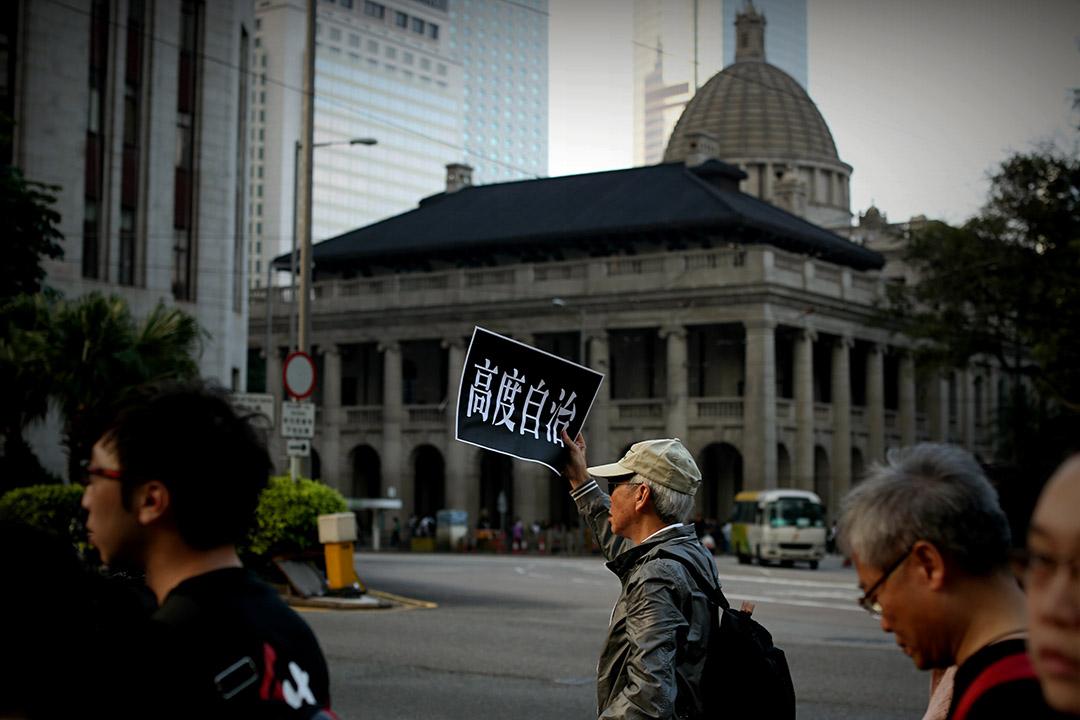 反釋法遊行隊伍途經香港終審法院。