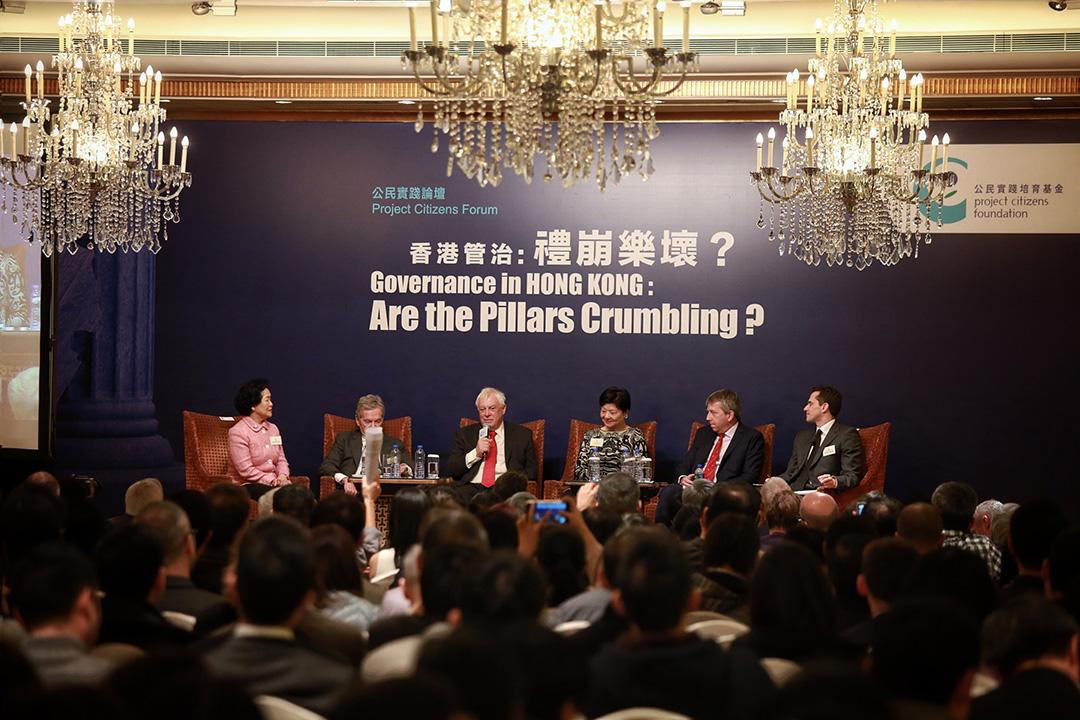 """公民实践培育基金举办的""""香港管治:礼崩乐坏?""""公民实践论坛。"""