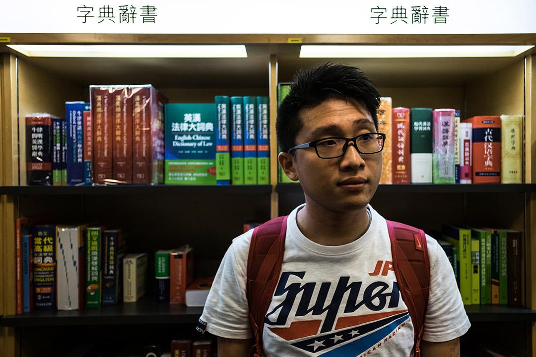 香港中文大學漢語中心粵語組講師劉擇明。