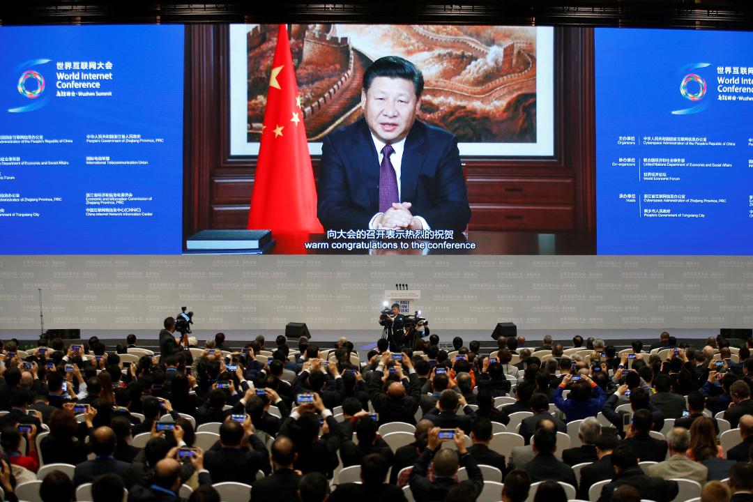 第三屆世界互聯網大會中國國家主席習近平以視頻方式發表講話。