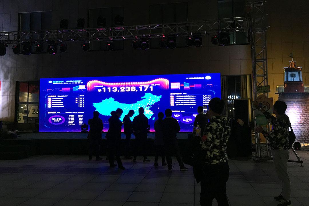 「雙十一」白天誓師大會的舞台上,大屏幕顯示著各地的訂單匯向位於安徽蕪湖的企業園區。