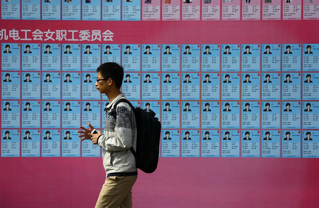 圖為參加上海市第七屆婚戀博覽會,相親的青年。
