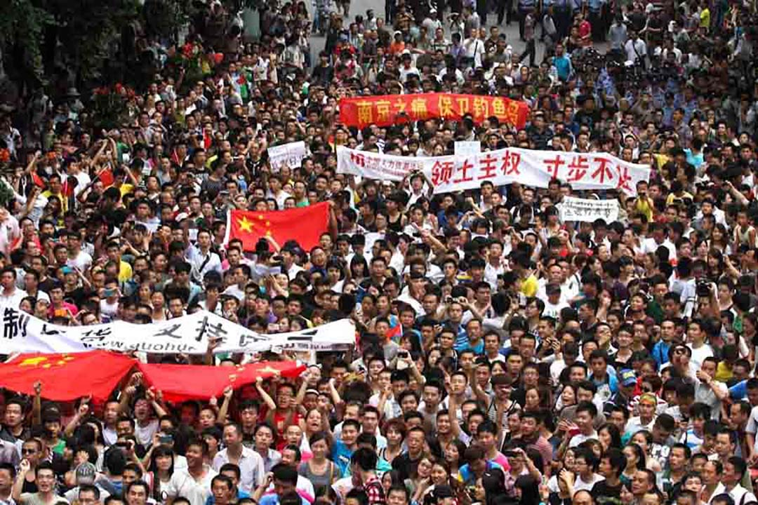 2012年9月15日,在北京,西安,深圳等大城市,開始爆發反日遊行。