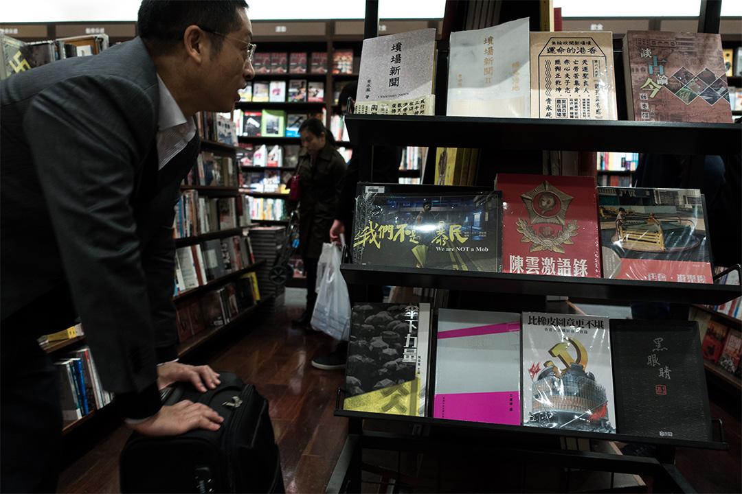 書店書架上關於政治的書籍。