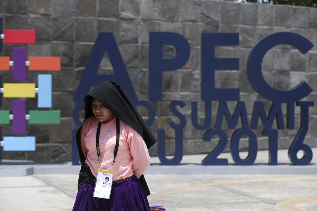 亞洲太平洋經濟合作會議(APEC)在秘魯首都利馬召開。