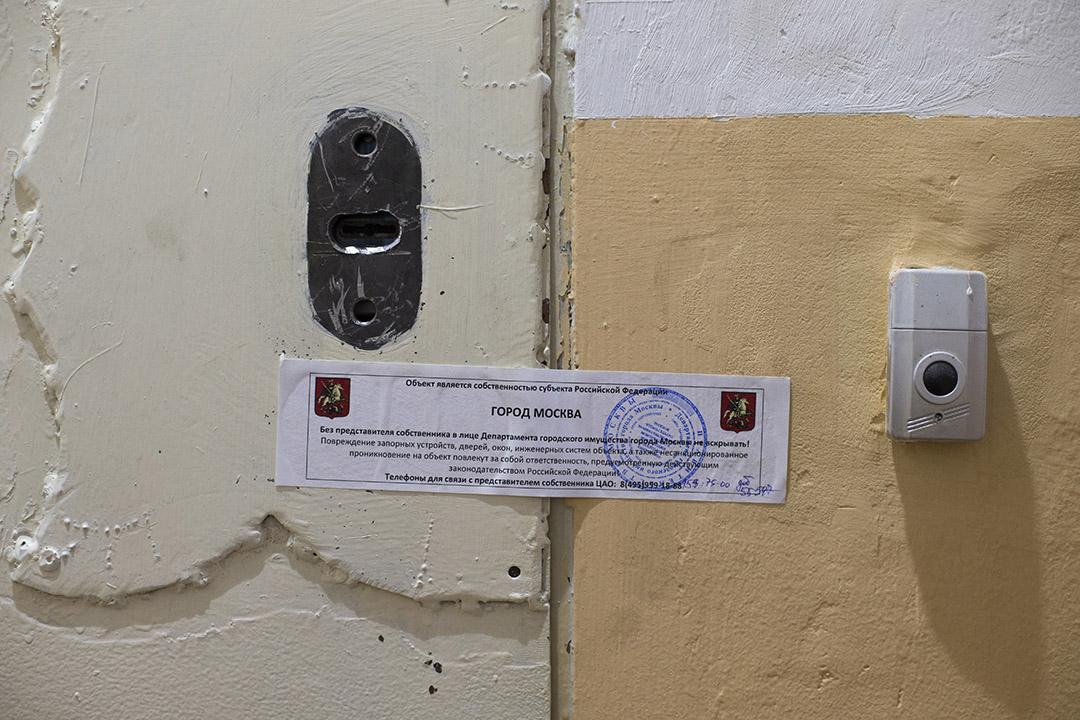 國際特赦組織(Amnesty International)駐莫斯科辦公室遭俄羅斯當局查封。