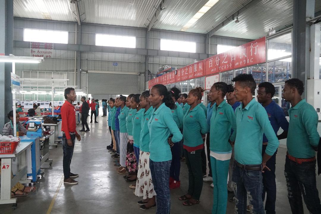 東莞華堅集團在埃塞俄比亞的工廠。