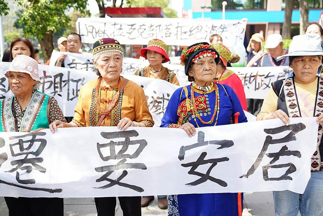 部落族人至高雄市府訴求「反迫遷」、「就地安居」。