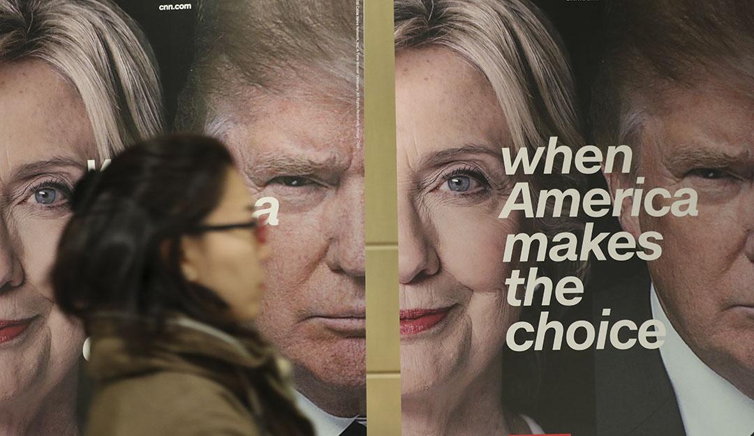 美國共和黨總統候選人特朗普(Donald Trump)勝出大選,成為下任美國總統。