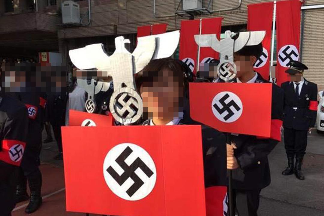 台灣新竹市光復中學校內活動上,學生穿上納粹制服、揮舞納粹旗幟。