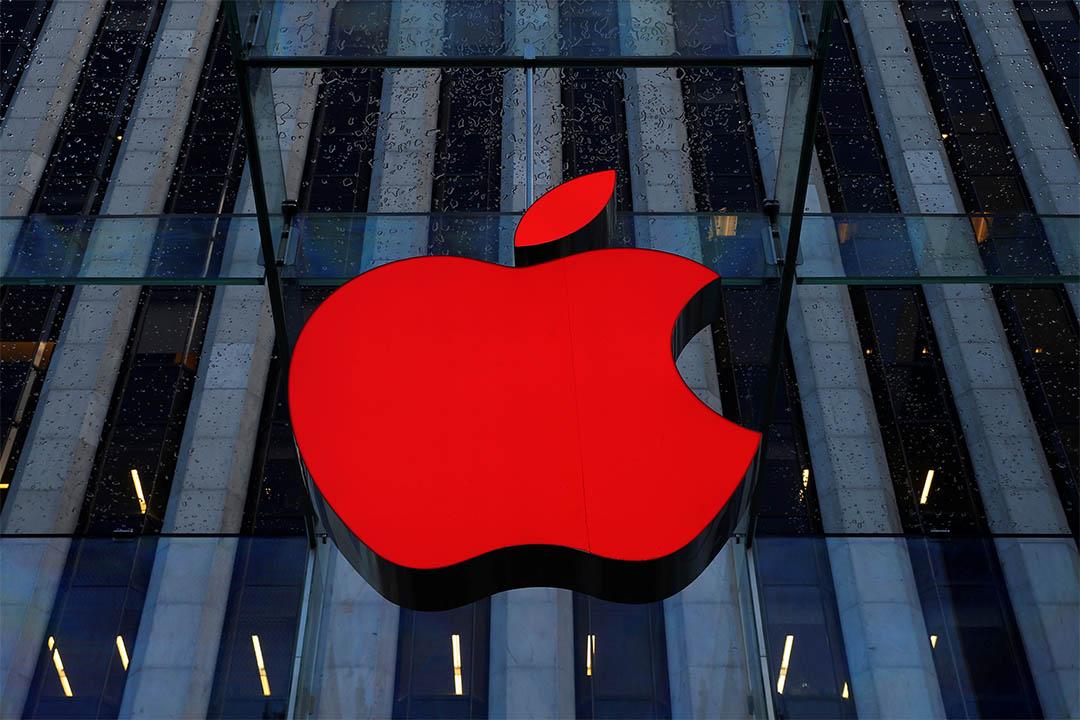 愛爾蘭表態指歐盟在蘋果罰稅事件中越權。圖為美國紐約蘋果商店的標誌。