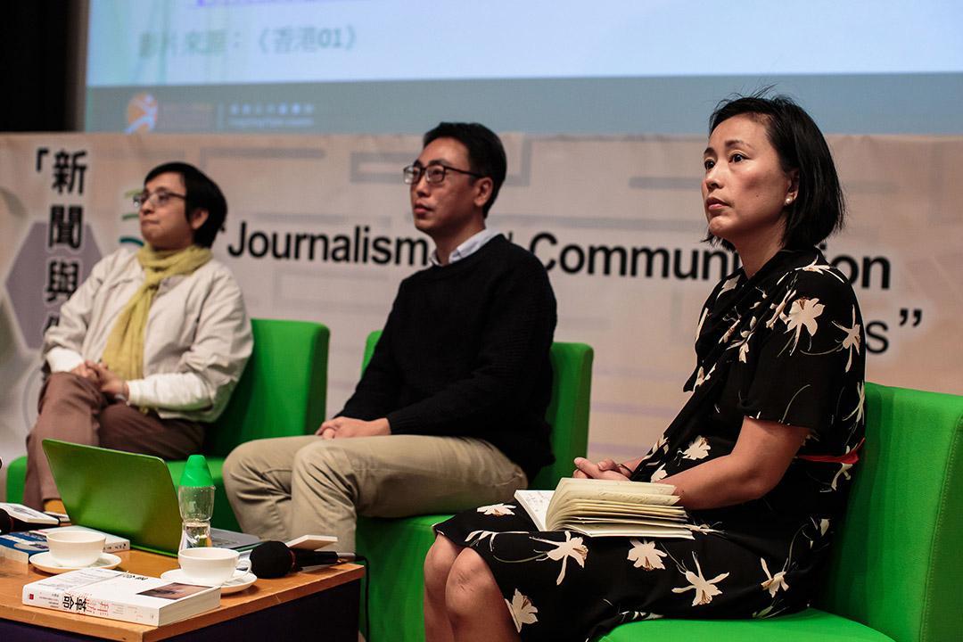 2016年12月11日,端傳媒國際報導內容總監周軼君,應邀出席香港公共圖書館主辦講座——《「新聞與傳播」系列:調查報導在流動網絡時代裡的發展與機遇》。