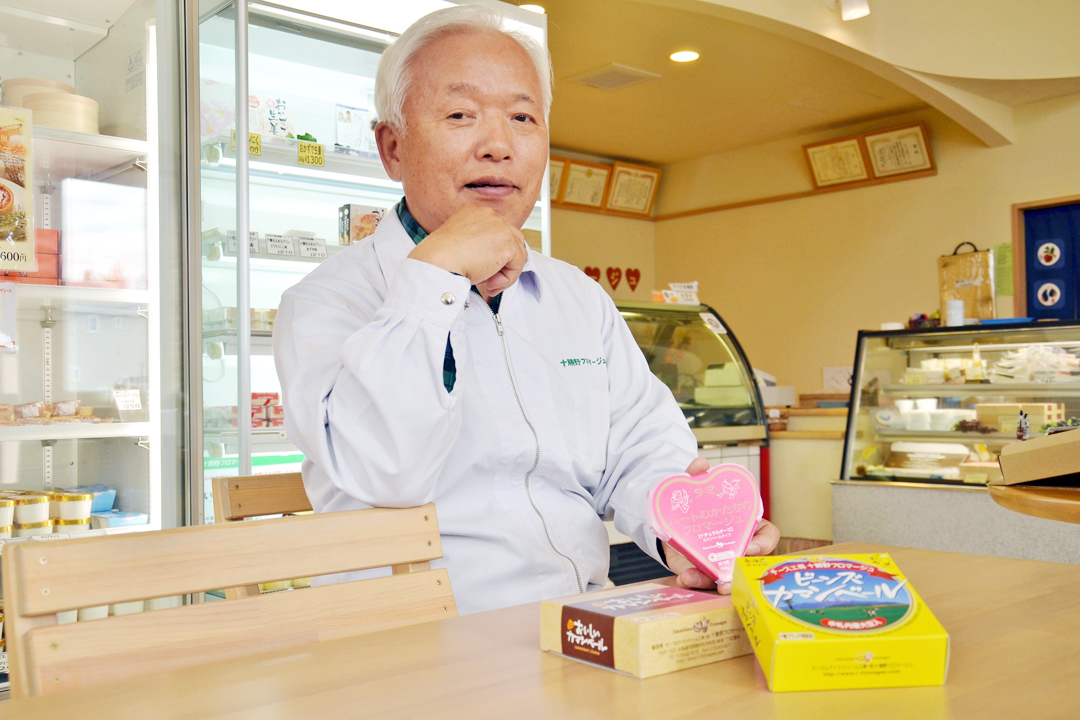 「十勝Fromages」的老闆赤部紀夫。