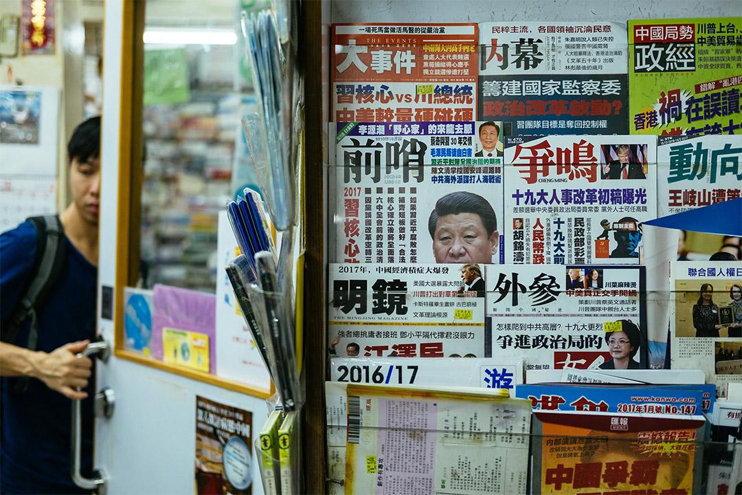 田園書屋的書架上擺放著《爭鳴》、《動向》等政論雜誌。