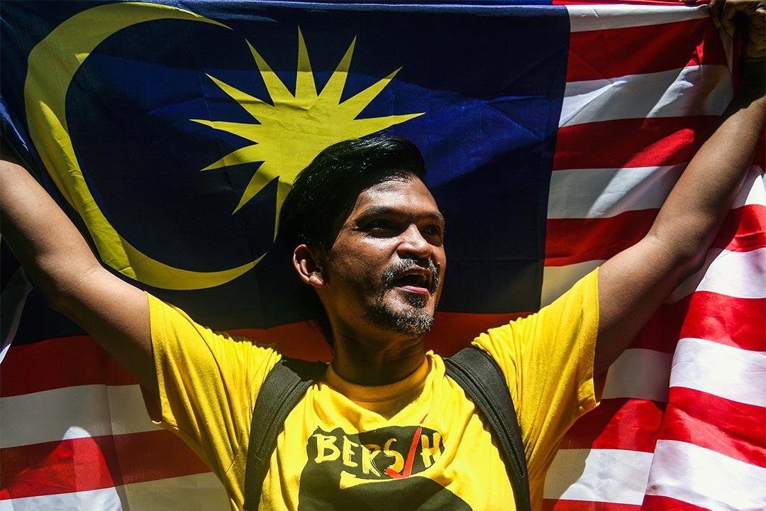 2016年11月19日,馬來西亞的「乾淨與公平選舉聯盟」支持者參與集會。